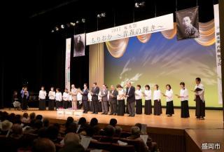 2015 Takuboku festival