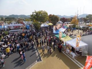 【2021年開催延期】全国もちフェスティバル