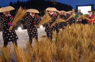 All-Japan Nohadate-no-Tsudoi (Agricultural Gathering)★03421ba2210027569