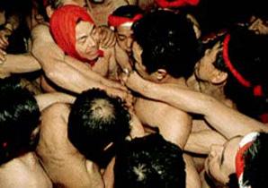 興田神社蘇市民節