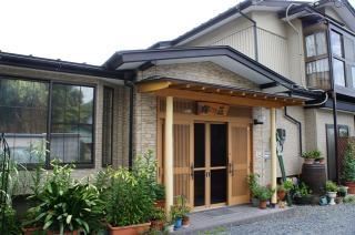 漁師民宿 桜荘