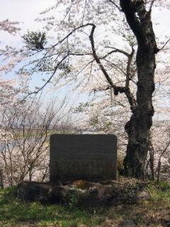 土井晚翠的歌碑