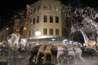 祭典祝い水