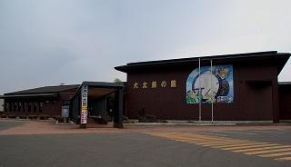 Odaiko Museum★05321cc3290029978