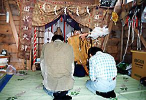 田代山神社例大祭(作占い)