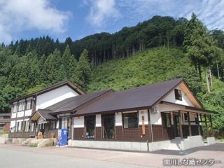 關川shina織中心