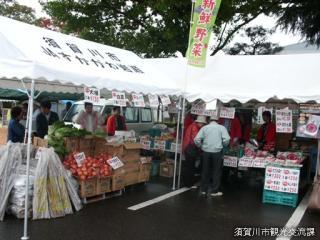 sukagawa industry Festival