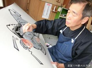 伝統工芸 須賀川絵のぼり