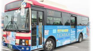 福島交通須賀川営業所