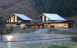 湯の田温泉 村民保養施設「さぎり荘」