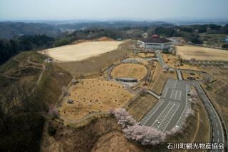 石川町総合運動公園(クリスタルパーク石川)