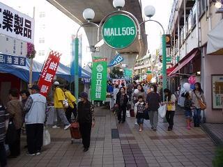 土浦市産業祭