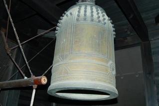 かさま除夜の鐘