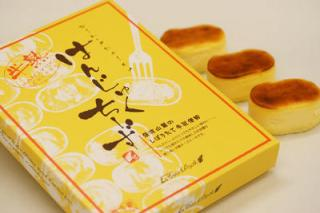 hanjukuchizu、筑波收獲點心放鬆炒栗子其他