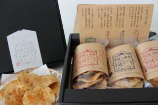 常陸小田美國手烤煎餅