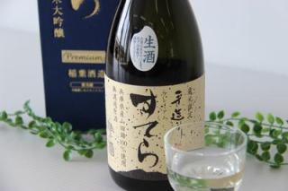 すてらプレミアム本生純米大吟醸 雫酒