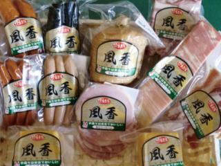 風香(熟成ベーコン・熟成ロースハム・ウインナーアラカルト・チーズスモーク)