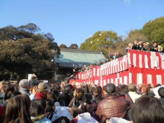 二荒山神社節分祭