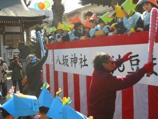Yasaka Shrine Setsubun Festival★40100ba2212053924