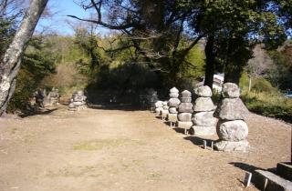宇都宮家の墓所