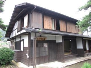 今泉嘉一郎邸