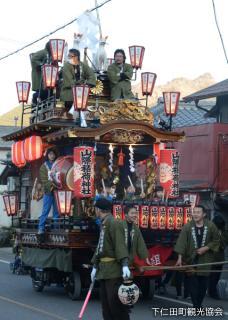 山際稲荷神社例大祭