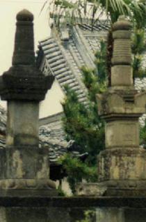 小笠原信嶺夫妻の墓