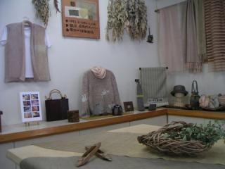 入間の織物、繊維製品