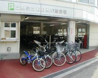 Misato Station north exit bicycle parking lot rent-a-bicycle