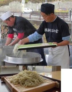 [有限銷售]新蕎麥節