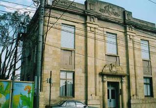 旧野田商誘銀行