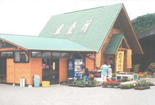 君津市自然休養村管理センター