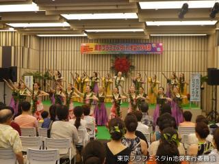 (開催中止)東京フラフェスタin池袋2020