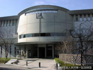 [during closing] Shibusawa Memorial Museum