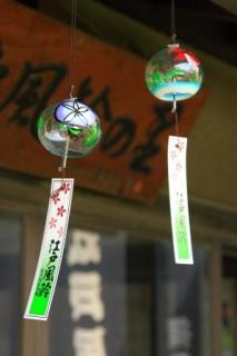 Edo wind-bell