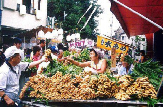 Ginger Festival★13201ba2212055247