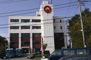 Tama sports center