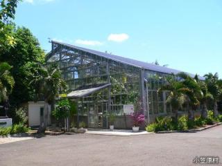 小笠原亜熱帯農業センター