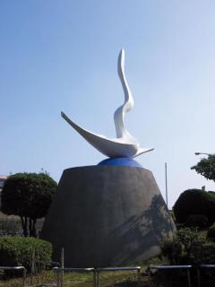 岡本かの子文学碑