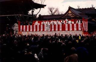節分祭(神奈川県寒川町)
