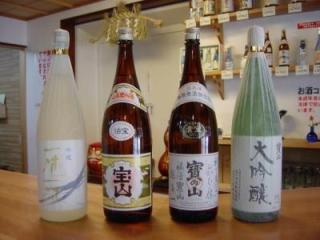 宝山酒造(株)/「宝山」