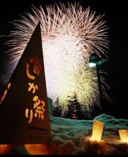 Yukishika Festival in Nagaoka★15202ba2212052429