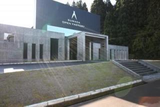 株式会社 諏訪田製作所
