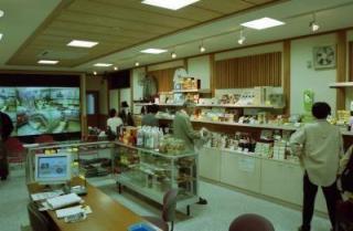 加茂土産物センター・インフォメーションセンター