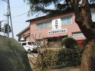 魚沼酒造(株)/「天神囃子」