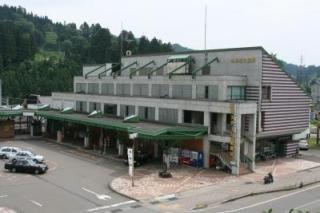道の駅 まつだいふるさと会館 (国道253号)