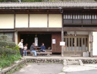 【中止】日本国登山と出羽街道のまちなみ 小俣宿でい...