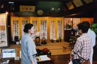 Castle Town Murakami Machiya's Byobu Festival★15212ba2212064902