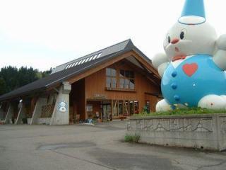 道の駅 雪のふるさとやすづか (国道403号)
