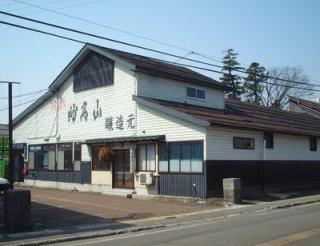妙高酒造(株)/「妙高山」